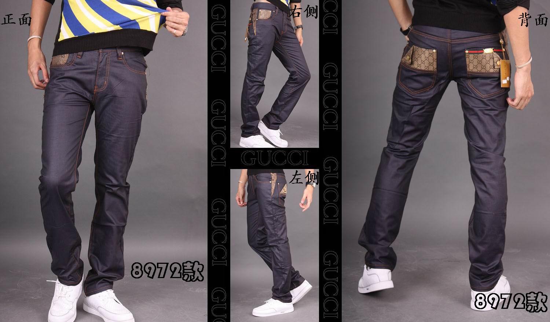 Vetements Gucci Pour Homme 92ce7392fcd