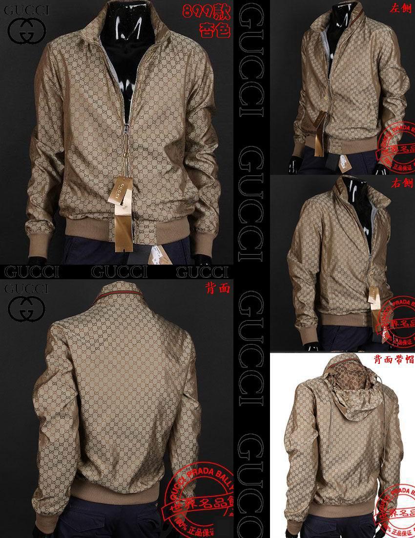 new style veste gucci homme 2013 mode veste hoodie obscure g899 ... 8944bb72e81