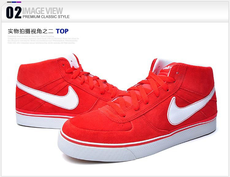 best value af90f c99eb nike 6.0 ruckus mid hommes chaussures tendance rouge blanc,Nike Dunk SB pas  cher,homme Nike Dunk SB chaussure Luxe vedette PARIS style  www.sac-lvmarque.com