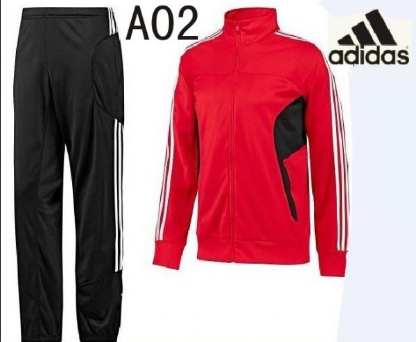 A Main Sac Louis Trainingsanzug Adidas Page9 WEHYD9e2I