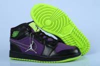 check out 8ac68 56054 air jordan 2013 hommes,Basket jordan hommes chaussures,air jordan chaussure  pas cher -