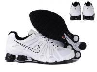 reputable site 816ed f9efc Nike shox rivalry man - page8,shox turbo+ 13 chaussures nike sport men  white gray